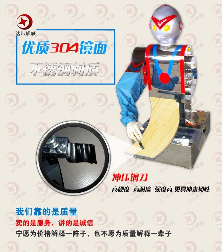 江苏省苏州市刀削面机器人多少钱一台