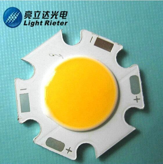 品质兼优镜面铝基板cob光源
