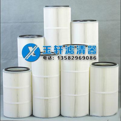 聚酯纤维覆膜无纺布3266除尘滤芯粉尘滤筒
