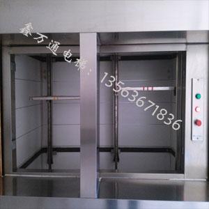 四方酒店链条式循环传菜电梯,链条式循环传菜机