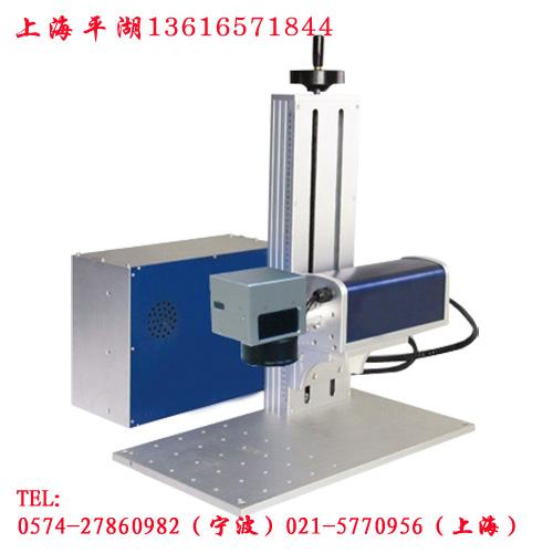 供应上海平湖光纤激光打标机 上海光纤激光打标机 无锡光纤激光打标