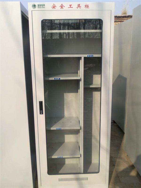电力安全工具柜   安防产品工具柜