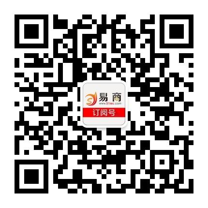 """东明县召开农村电商""""百县万人""""创业培训会"""