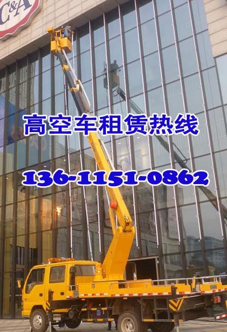 扬州仪征市新集镇用途广泛高空车租赁