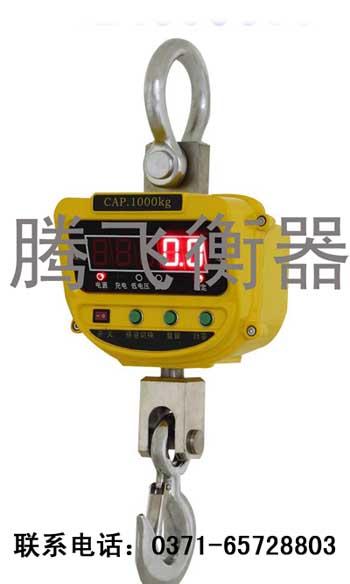 5吨电子吊秤|3吨电子吊磅|直视电子吊秤价格