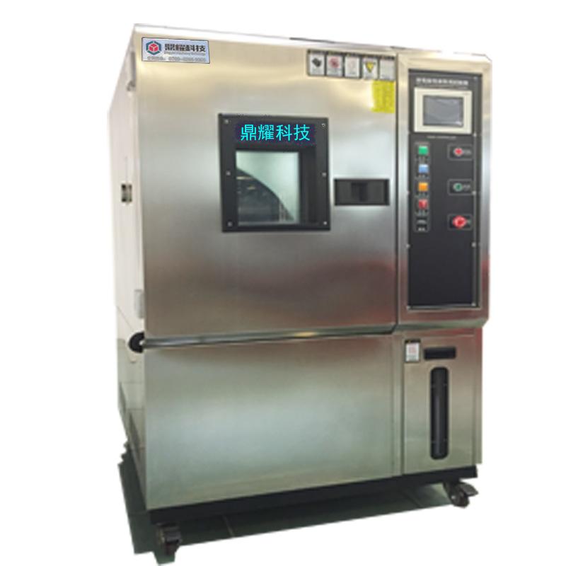 东莞 高低温箱 恒温恒湿试验箱 生产厂家