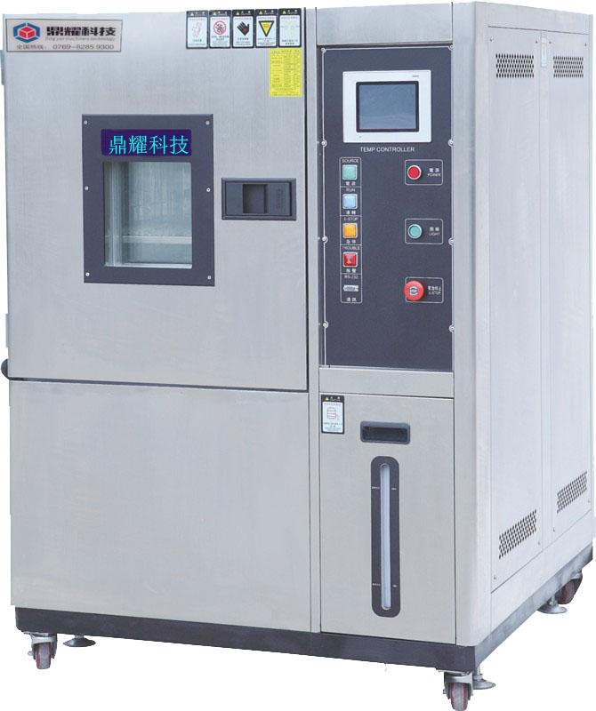 电子高低温试验箱 温度循环箱