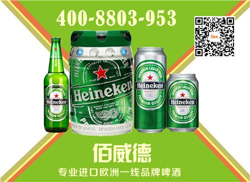 福州荷兰喜力整柜进口Heineken