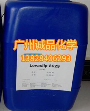 德谦8629用在木器涂料,紫外线干燥涂料
