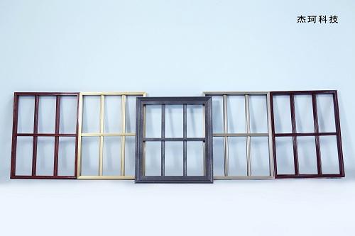铝合金防护窗
