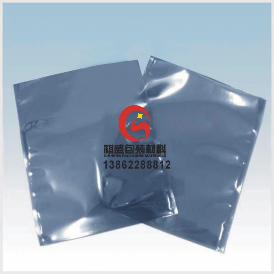 湖州碳粉铝箔包装袋