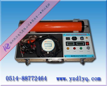 120KV系列便携式直流高压发生器