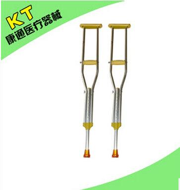 供应优质铝合金腋下拐杖