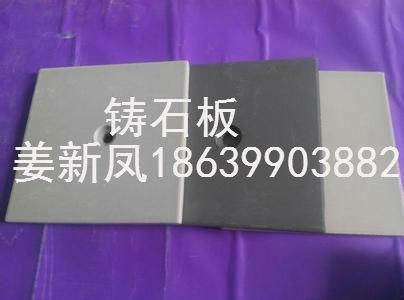 微晶板生产厂家供应青海同仁西宁等地