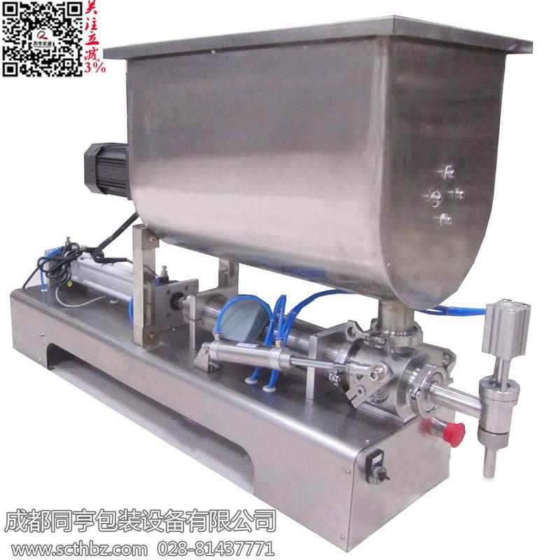 气动搅拌半自动灌装机|成都同亨包装设备1000ml|灌装火锅料