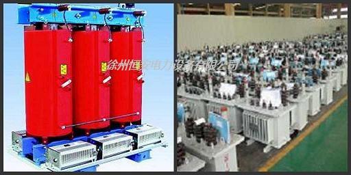 湖北变压器厂/油浸式变压器