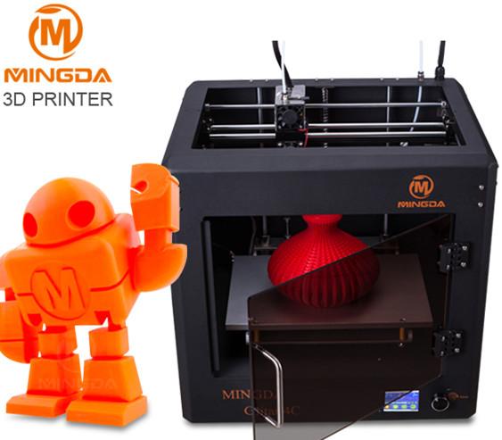 厂家直销深圳MINGDA产业3d打印机3d打印机配件