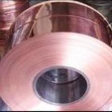 深圳金铜都专售t2软态紫铜带,国标铜棒