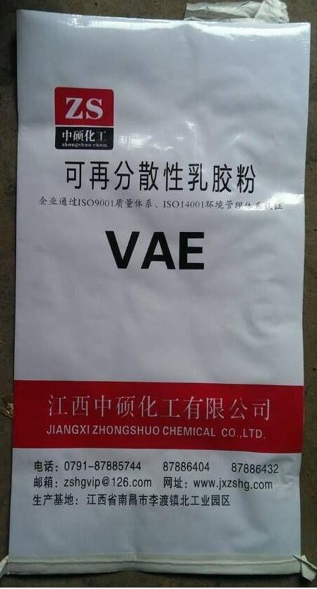优质VAE可再分散乳胶粉