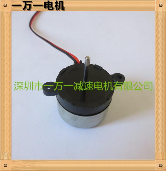 供应3725无刷电机 USB风扇 充电风扇电机