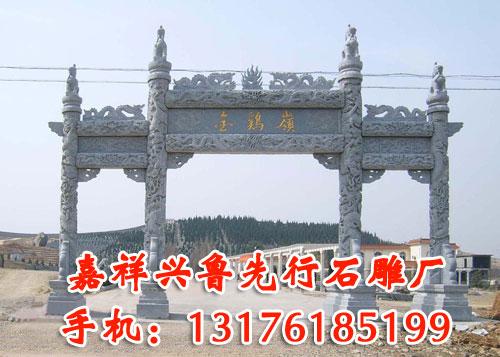 石雕龙柱是建筑装饰材料