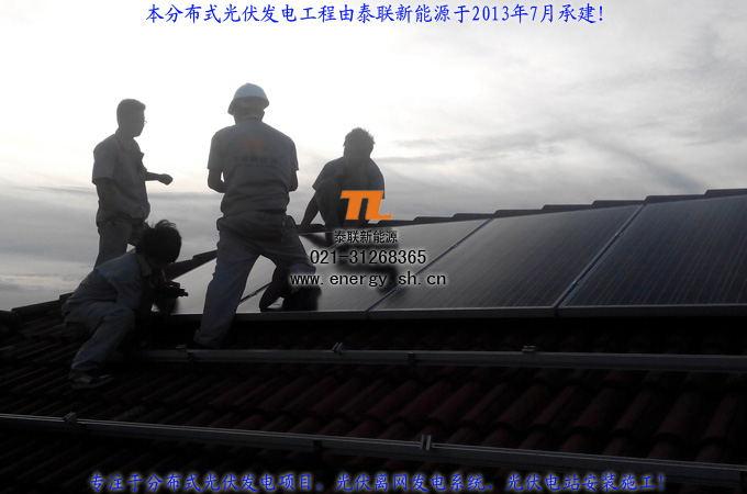供各种家用离网 新能源光伏发电 太阳能光伏发电