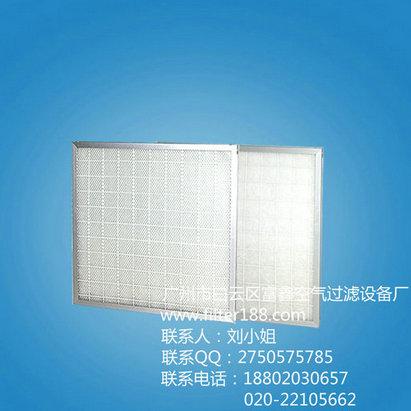 洁净室空调进出风板式初效过滤器