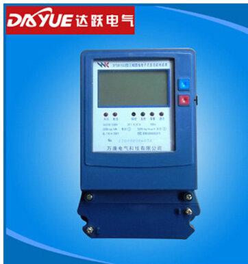 供应简易多功能电度表