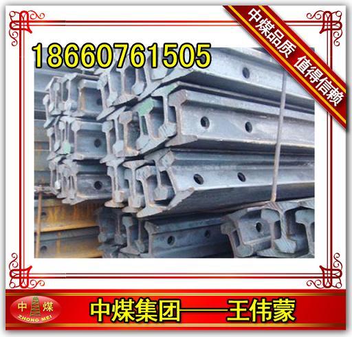 钢轨,30kg钢轨,铁路43kg钢轨,重轨