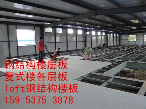 全民疯抢河南水泥纤维板(20-30mm)loft阁楼板自重轻