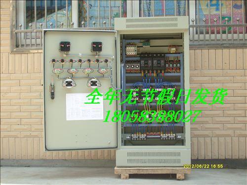20kW电动机潜水泵消防控制柜