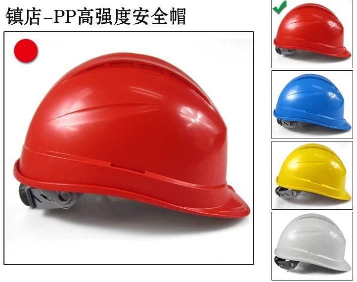 代尔塔102012安全帽 头部防护帽 抗紫外线 透气孔安全帽
