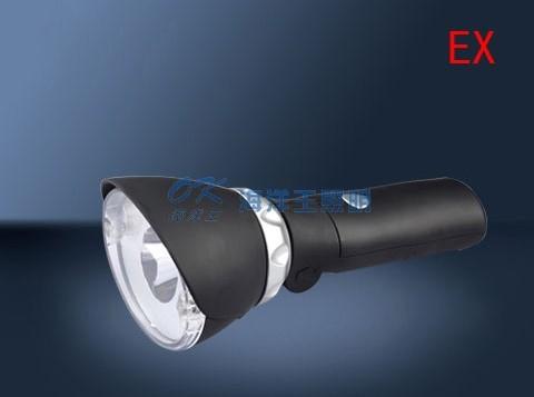 海洋王JW7400多功能磁力工作灯