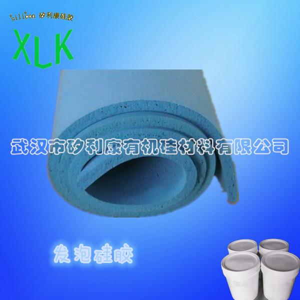 武汉供应环保优质液体发泡硅胶