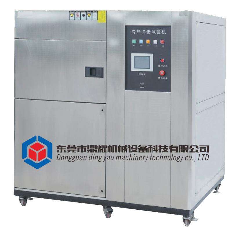 直销冷热冲击试验箱小型高低温试验箱快速温变试验箱促销温度急变试验