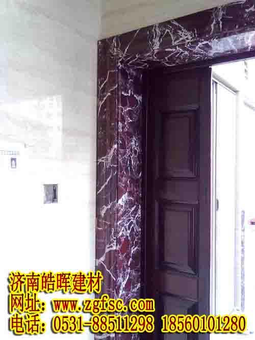 济南皓晖建材有限公司的形象照片