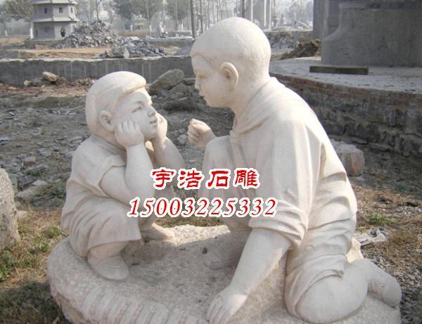 人物石雕的价格