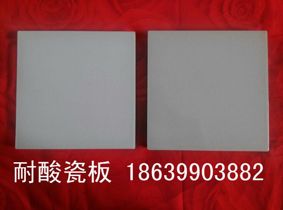 耐酸瓷板生产厂家供应云南大理丽江等地