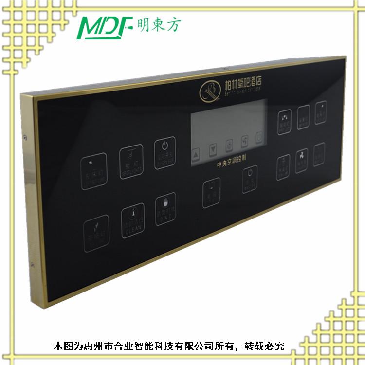 丽江宾馆客房微电脑灯光控制系统 酒店客房智能控制
