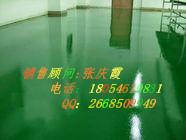北京平谷环氧树脂地坪解决各种水泥地面问题