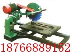 专业生产石材切割机DQG800型价格
