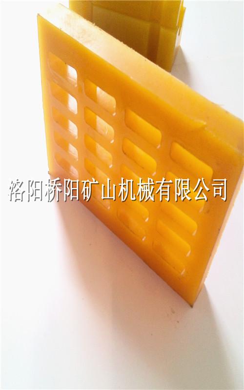 化肥厂用聚氨酯橡胶耐磨筛网筛板