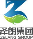 厚朴提取物工厂专业生产纯天然