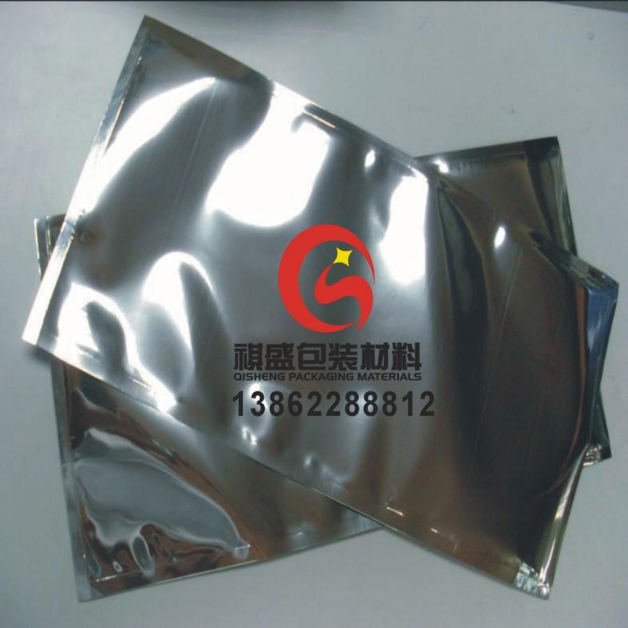 合肥铝箔袋-合肥真空袋