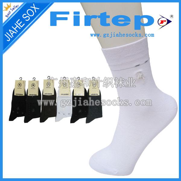 新款特惠 精梳棉商务休闲男袜 厂家生产定制