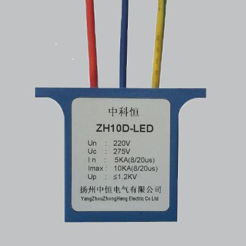 LED路灯专用防雷器