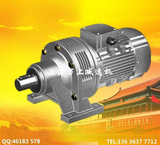 WB120-WD-Y0.75-9摆线针轮减速机