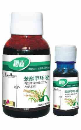 稻喜--水稻烂秧病、纹枯病特效药