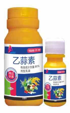 80%乙蒜素-姜瘟病、番茄灰霉病特效药.