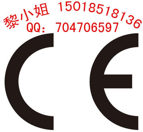 蓝牙适配器CE认证|RTTE|通标TOBY